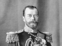 Nicholas Alexandrovich Romanov