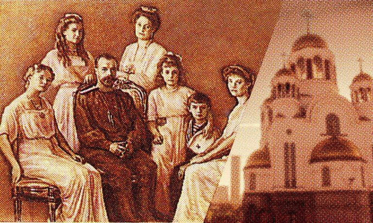 Mourning the Romanovs