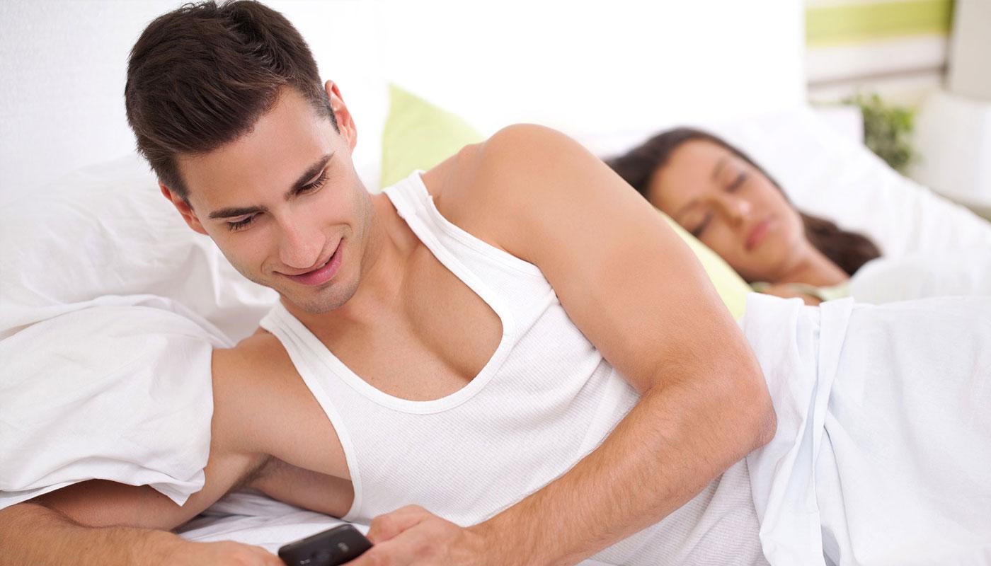 Как сделать проверку на верность для мужа