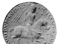 Fulk V, King of Jerusalem